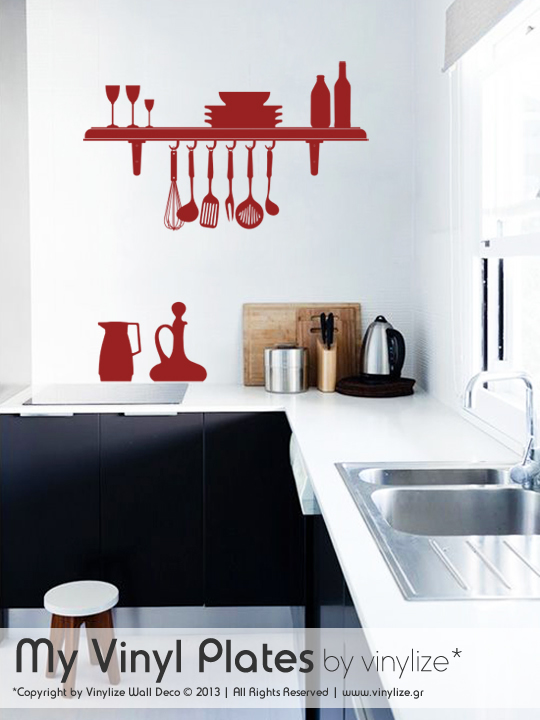 Vinylize Wall Deco - My Vinyl Plates - Wall Sticker