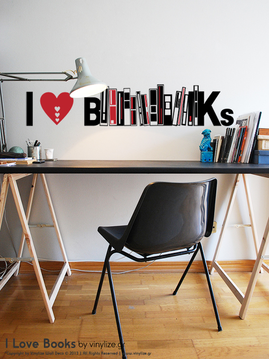 [:en]I Love Books - Wall Sticker[:el]Αυτοκολλητο Τοιχου I Love Books