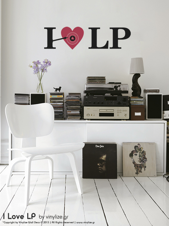[:en]I Love LP - Wall Sticker[:el]Αυτοκόλλητο Τοιχου I Love LP